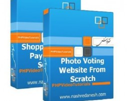 PHP Video Tutorials – Photo Voting Website From Scratch http://Glukom.com